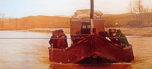DESTACADA POST Río Grande